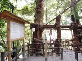 kazurabashi3'