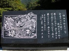 kazurabashihoteru4